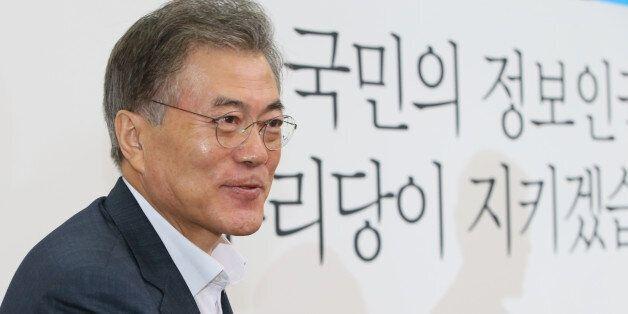 새정치민주연합, 국정원 해킹 간담회 무산