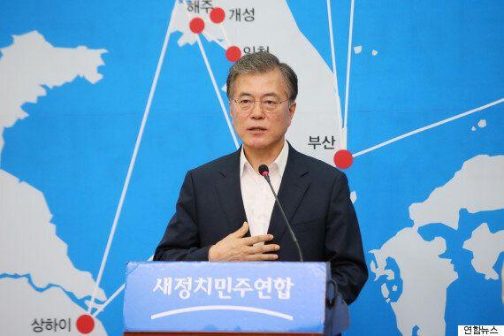 문재인, '한반도 신경제지도 구상' 집권비전 발표