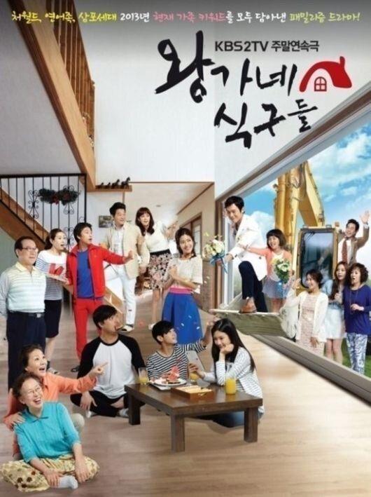 문영남 드라마, KBS SBS에서 '퇴짜'