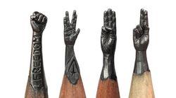 연필심도 훌륭한 조각