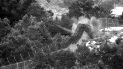 육군 1사단, DMZ 지뢰폭발 TOD 영상