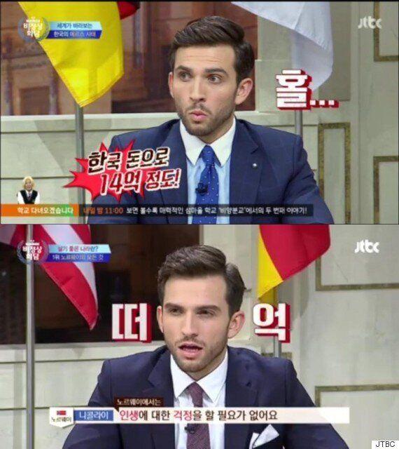 [허핑턴 인터뷰] '비정상회담' 그리스 대표 안드레아스(1)