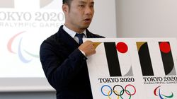도쿄올림픽 디자이너
