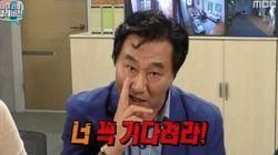김구라와 화성사건 형사가 재구성한 '마리텔식