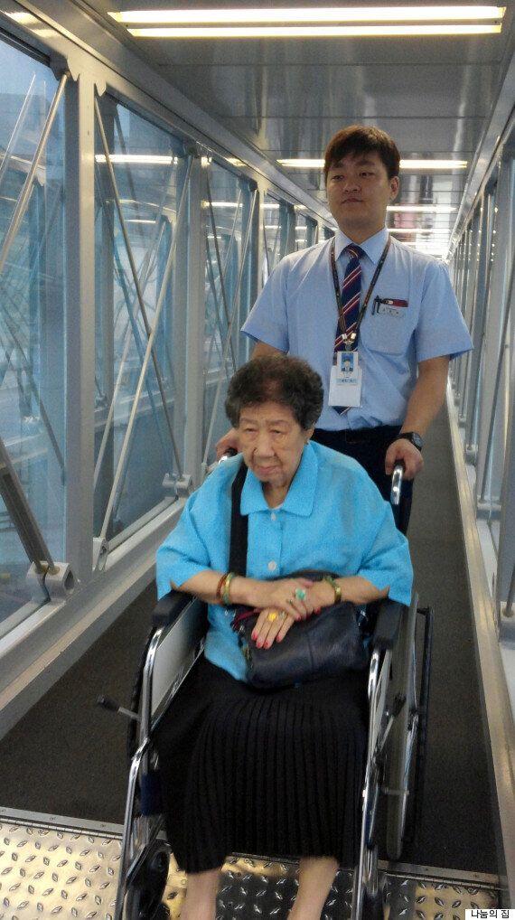 일본군 위안부 피해 할머니