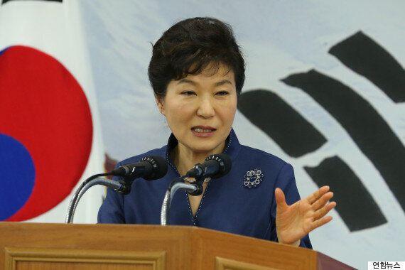 박 대통령, 공무원들에게 '자신감'과 '긍지'를