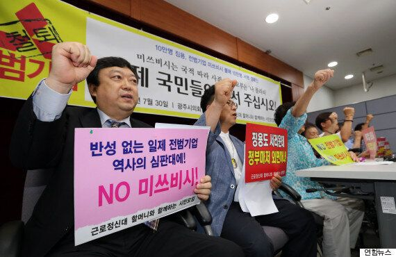 미쓰비시가 한국을 차별하는