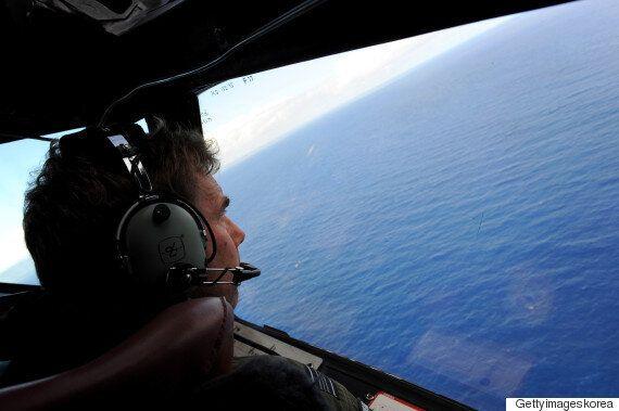 말레이시아항공 실종 미스터리의