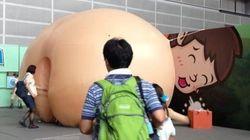 일본의 거대한 항문 탐험