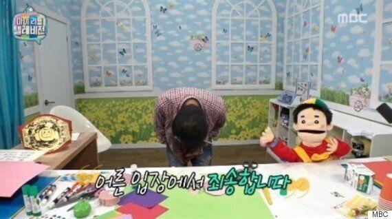 김영만 아저씨가 젊은이들에게 고개 숙여 사과한