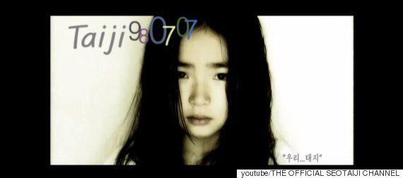 EBS '딩동댕 유치원'에 출연했던 1999년의