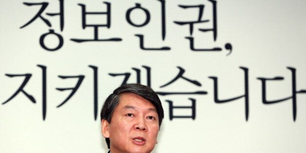 [안철수 기고] 국정원 해킹 의혹 사건의