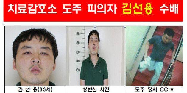 특수강간 도주 '김선용' 공개