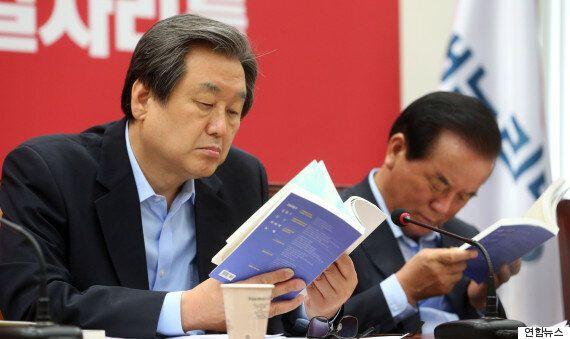 노동개혁 VS 재벌개혁 : 여야 개혁론