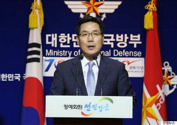 북한군의 DMZ 지뢰 도발이 한국군의 안보실패인 4가지