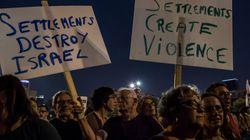 이스라엘 시민들, 극우 유대인 범죄를