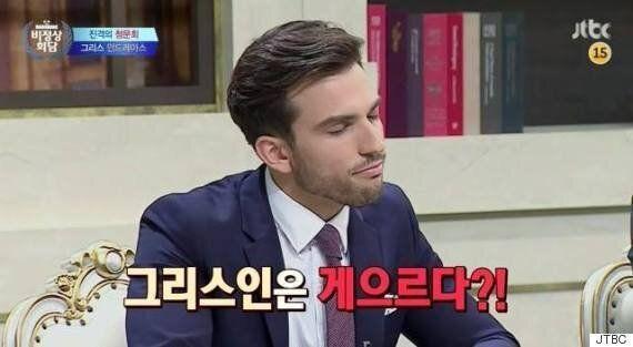 [허핑턴 인터뷰] '비정상회담' 그리스 대표 안드레아스(2)