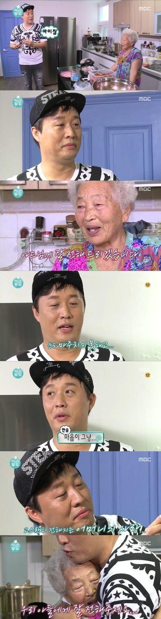 [TV톡톡]'무도' 엄마 된 도토아빠 '情준하', 또 한 번의