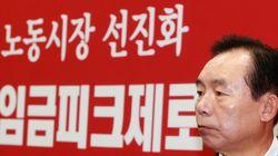 정부·여당이 함께 외친 '노동개혁'에 '피닉제'가