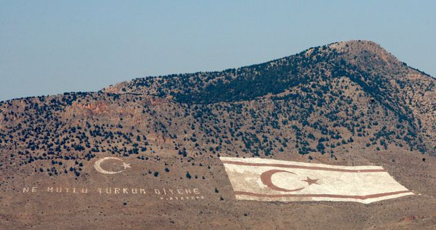 Τουρκική σημαία στον