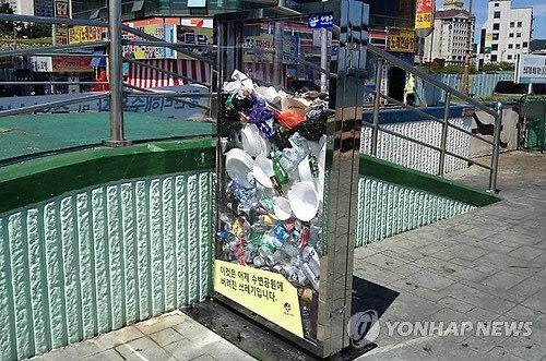 부산 민락공원은 '쓰레기 바다'(사진,
