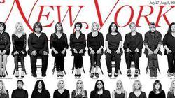 빌 코스비 '성폭행 피해' 여성 35명, 잡지 표지에 등장(사진,
