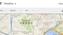 구글, 당신의 모든 행적을 자동으로 기록하는 서비스를