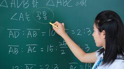 중·고등학교 수학시험 어렵게 못