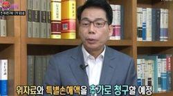 김현중 측,