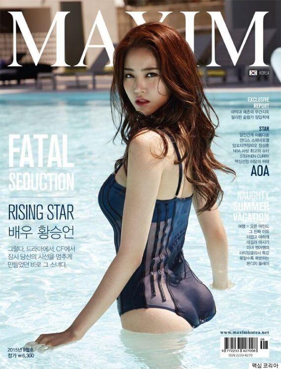 남성잡지 '맥심' 커버를 장식한 배우