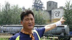 23년 일한 동양시멘트 앞에서 피켓을 든