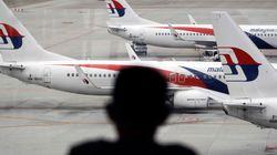 실종 MH370기 잔해 추정 물체가