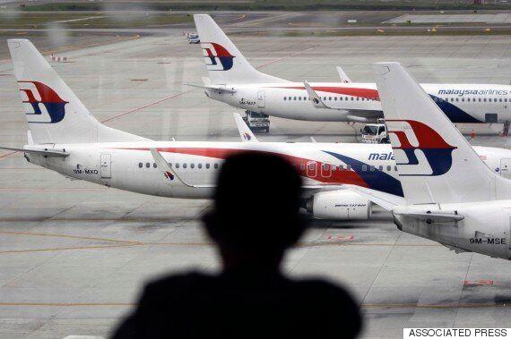 실종 말레이시아항공 MH370기 잔해 추정 물체가