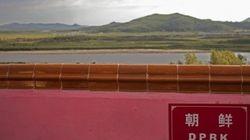 북중국경의 역사 | 경계가 없는