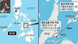 필리핀서 실종된 한국인 1명 먼 섬에서