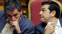 구제금융 법안 그리스 의회