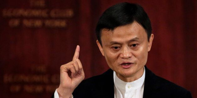 Alibaba Executive Chairman Jack Ma speaks during a luncheon of the Economic Club of New York, at the...