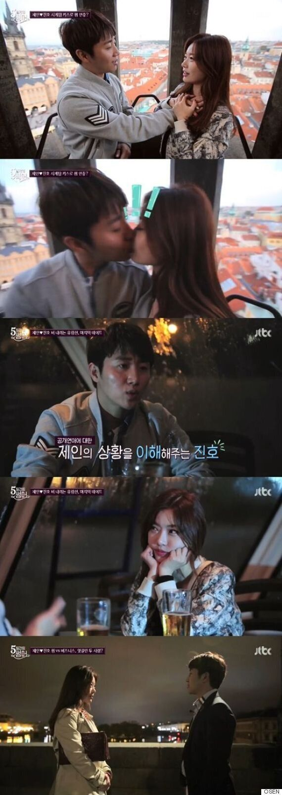 '5일간의썸머' 홍진호♥레제, 비즈니스 커플