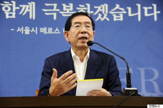 박원순, '메르스 징비록'에서 '박 대통령 리더십' 간접