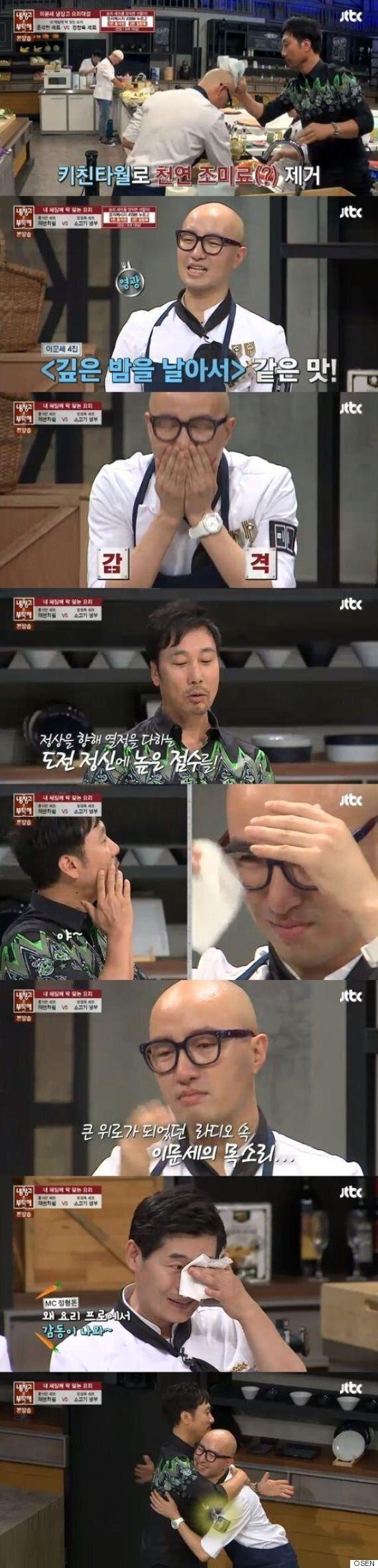 [TV어게인] '냉장고' 홍석천·이문세, 감동 한 스푼 더한