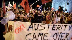 그리스 협상 재개 땐 '채무탕감'