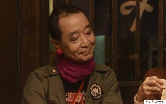 한국판 심야식당에 게이 마담 코스즈씨가 빠져서 서운한