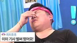 '마이 리틀 텔레비전' PD