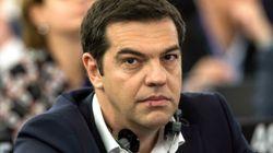 그리스, 오늘 개혁안