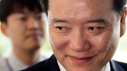 김현웅 법무장관 후보자 청문회 오늘