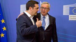 그리스. 개혁안.