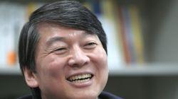 안철수, '국정원 해킹' 진상조사위원장