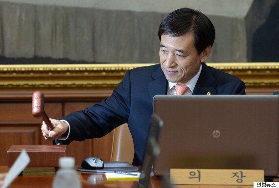 한국은행 기준금리 동결 : 연 1.5%