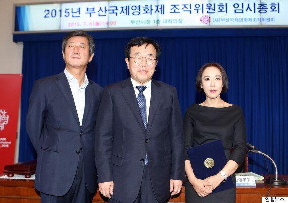 부산국제영화제 공동 집행위원장에 배우