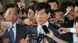 대법, 원세훈 선거법 위반 파기